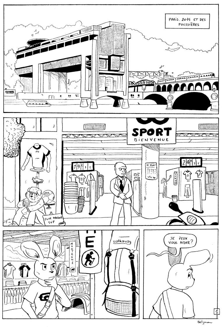 page01_encree_SD